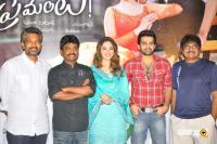 Endukante Premanta Movie Logo Launch Photos