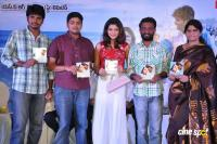 Marina Movie Audio Launch Photos