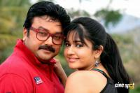 Manthrikan malayalam movie photos stills