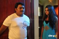Karodpathi Movie Stills (4)