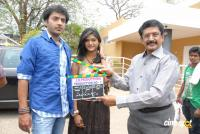 JB Productions Movie Opening Photos
