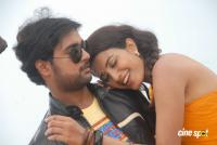 Am in love Kannada Movie Photos Stills