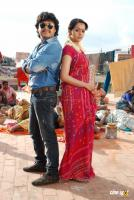Romeo Kannada Movie Photos (6)