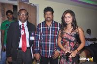 Rosa Movie Single Track Audio Launch stils
