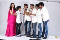Snehitharu kannada movie photos stills