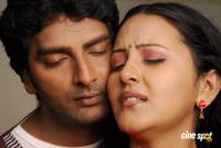Amasaveni Tamil Movie Photos Gallery