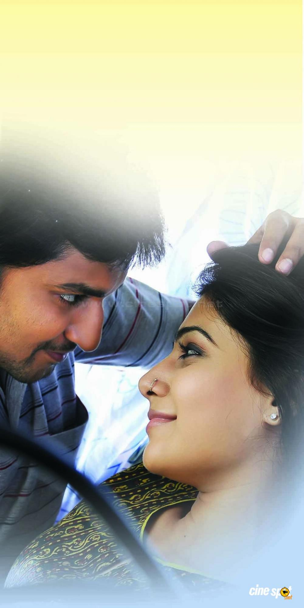 Yeto Vellipoyindi Manasu Movie Photos (5)