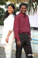 Avan Appadithan Movie Stills (24)