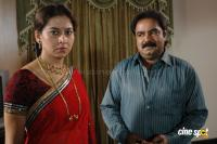 Indina Satya Kannada Movie Photos Stills