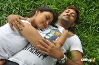 Ivan Yaroo Tamil Movie Photos Stills