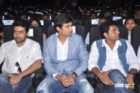 Mugamoodi First Look And Trailer Launch Photos
