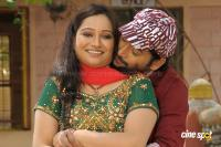 Shiva Ganga Kannada Movie Photos Stills