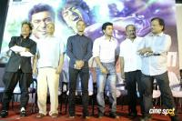 Maatran Movie Press Meet