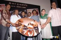 Azhagana Ponnu Than Audio Launch Event Photos Gallery