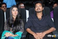 Mugamoodi Audio Launch Photos