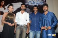 Nirantharam Nee Oohale Audio Launch Stills