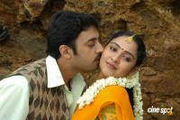 Magane En Marumagane Tamil Movie Photos, Stills