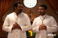 Romans malayalam movie photos pics
