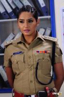 Ragini IPS New Stills
