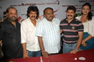 Aarakshaka Movie Audio Release Photos
