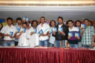 Chingari Movie Audio Release Photos