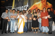 Anna Bond Movie Audio Launch Photos