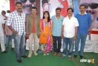 Ee Hrudaya Film Launch Pressmeet Photos