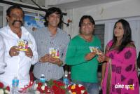 Kalyani School Movie Audio Release Photos
