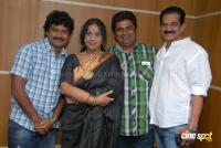 Dasavala Movie Press Meet Photos