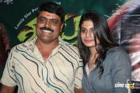 Shatru Film Audio Release Stills