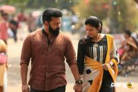 Lakshyam Movie Stills (1)