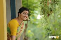 Akasha Mittayi Movie New Stills (16)