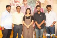 London Babulu Movie First Song Launch Photos