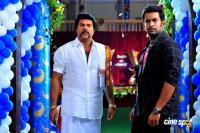 Pokkiri Raja Malayalam Movie Photos PokkiriRaja Movie Photos Stills (6)