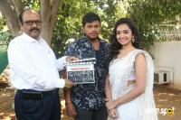 Tara Nilu Corporation Movie Opening Photos