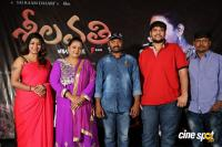 Seelavathi Movie Teaser Launch Photos