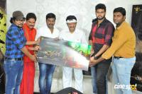 Angulika Movie Teaser Launch Photos