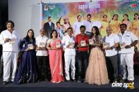 Bangaru Telangana Audio Launch Photos