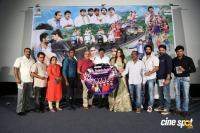 Oollo Pelliki Kukkala Hadavidi Audio Launch Photos