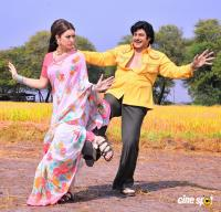 NTR Telugu Movie Photos