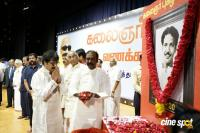 Kalaignar Pugazh Vanakkam Event Photos