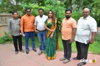 Actress Sri Reddy Press Meet Photos