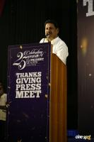 Trident Arts Thanks Giving Press Meet (8)