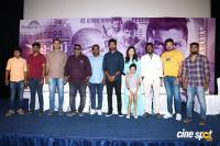 Suttu Pidikka Utharavu Press Meet Photos