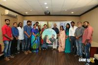 AR Rahman Released Siragu Movie Teaser Photos