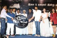 Asura Guru Movie Audio Launch Photos