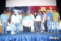 Reel Movie Audio Launch Photos