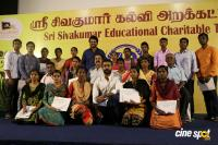 Sivakumar Educational Foundation 40th Gift Ceremony Photos