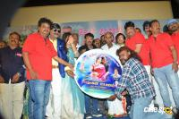 Sathanai Payanam Movie Audio Launch Photos