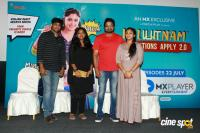 Kalyanam Conditions Apply 2.0 Press Meet Photos